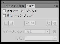 zokusei_window