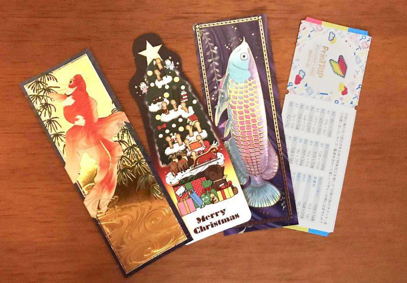 写真:栞 金魚(カワココ作)、アロワナ(hamko作)、クリスマスツリー(すあま作)、サイズ一覧(たじま作)